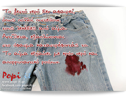 Remove-Blood-Stains-from-Jeans