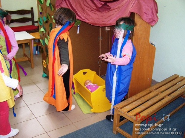 Η Γέννηση του Δία - Δραματοποίηση - Νύμφες και Δίας