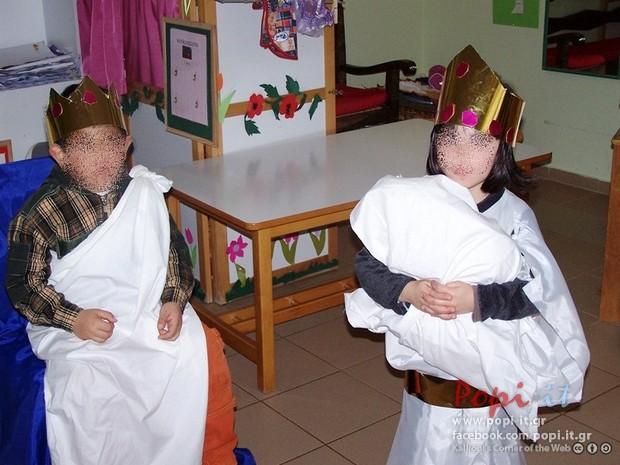 Η Γέννηση του Δία - Δραματοποίηση - Ο Κρόνος και η Ρέα