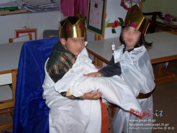 Η Γέννηση του Δία - Δραματοποίηση