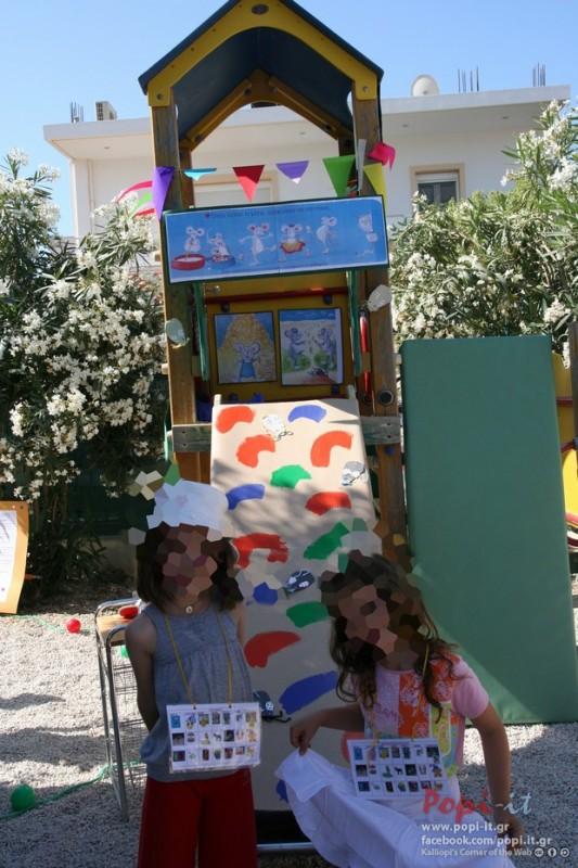 Καλοκαιρινή γιορτή Νηπιαγωγείου - Παιχνίδι : κτύπα το ποντίκι
