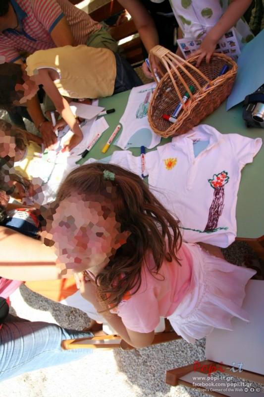 Καλοκαιρινή γιορτή Νηπιαγωγείου - Ζωγραφική σε μπλουζάκι