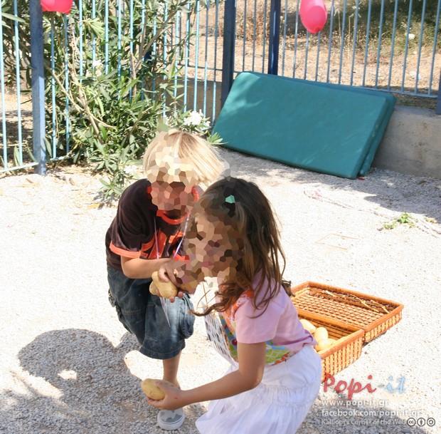 Καλοκαιρινή γιορτή Νηπιαγωγείου - Σκυταλοδρομία με πατάτες