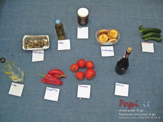 Προϊόντα Ιεράπετρας