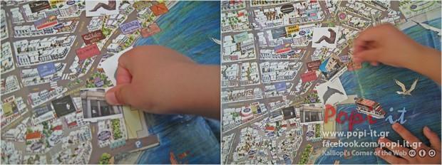 Τα κτίρια στον χάρτη.
