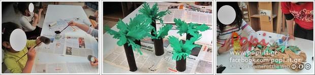 Μακέτας της  πλατείας Μακρή - Κατασκευή δέντρων