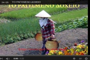 video-paramithia