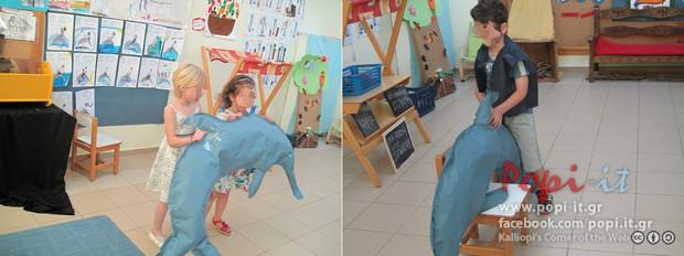 Δελφίνι-δελφινάκι