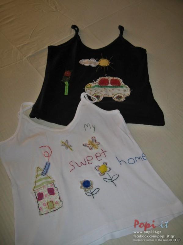 Πάτσγουορκ (patchwork)  σε μπλουζάκια