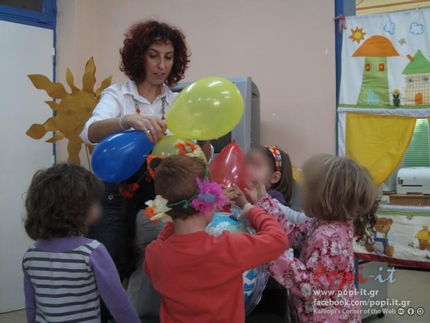 Λουλουδένιος- μηνύματα σε μπαλόνια
