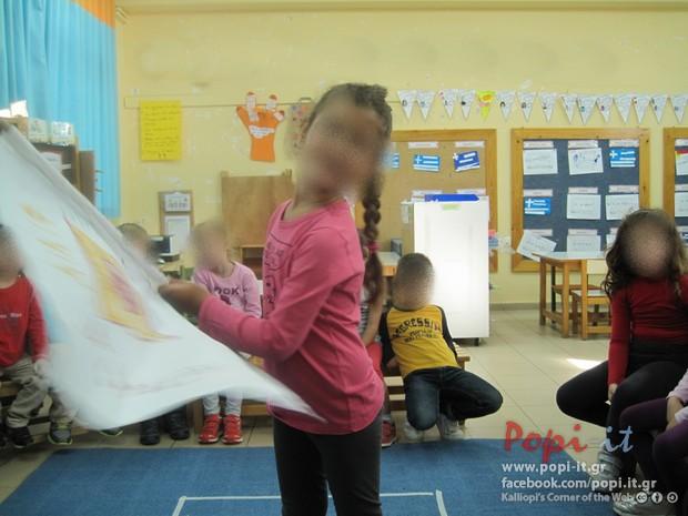 Ζωγραφίζω την Super σημαία της τάξης