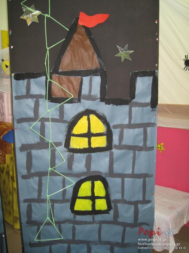 Φρικαντέλα , η μάγισσα που μισούσε τα κάλαντα -Χριστουγεννιάτικο θεατρικό