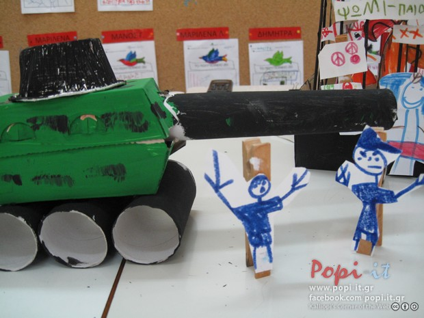 Μακέτα Πολυτεχνείου - Τανκ-Αστυνόμοι