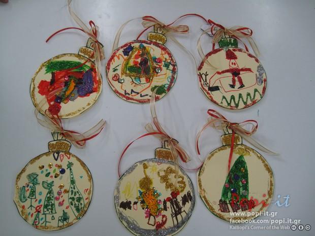 Χριστουγεννιάτικες κατασκευές από παιδιά - Χριστουγεννιάτικες κάρτες