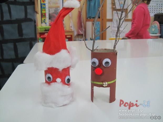 Χριστουγεννιάτικες κατασκευές από παιδιά - Ο Άγιος - Βασίλης και ο Ρούντολφ με ρολά χαρτιού