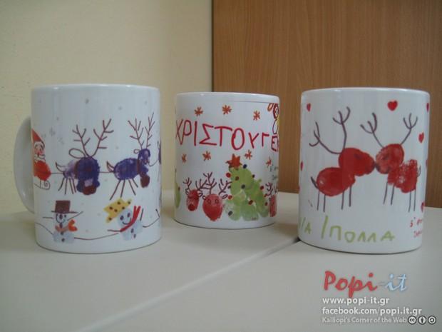 Χριστουγεννιάτικες κατασκευές από παιδιά - Χριστουγεννιάτικες κούπες