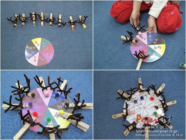 Χριστουγεννιάτικες μίξεις χρωμάτων - Παιχνίδι μαθηματικών