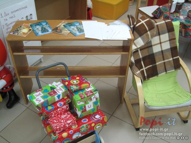 Χριστουγεννιάτικο θεατρικό - Αλήθειες και ψέμματα για τον Άγιο Βασίλη - Σκηνικό θεατρικού