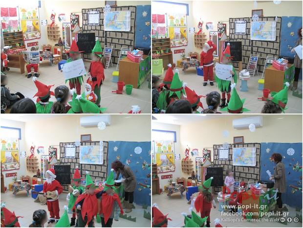 Χριστουγεννιάτικο θεατρικό - Αλήθειες και ψέμματα για τον Άγιο Βασίλη - παράσταση