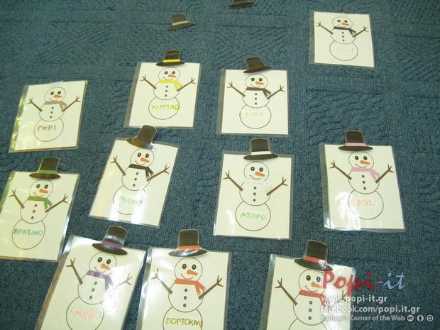 Winter maths games - Χρώματα