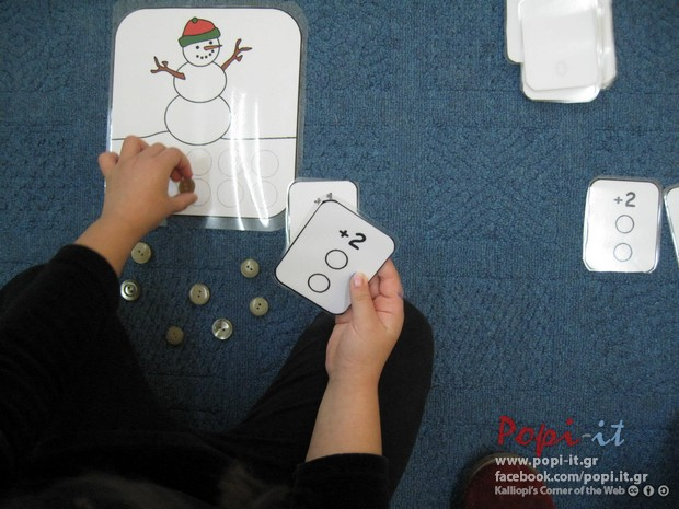 Winter maths games - Πρόσθεση και αφαίρεση