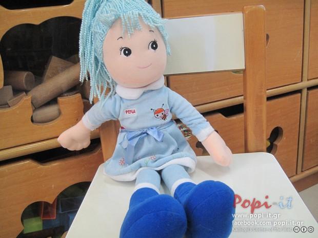 Χαρά - λύπη - Κούκλα της χαράς.