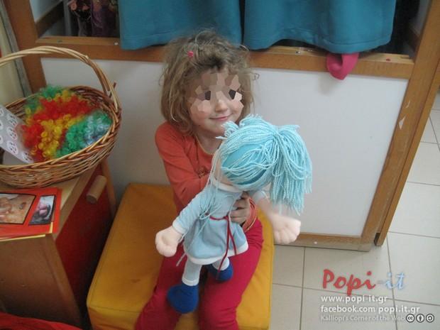 Σπίτι των συναισθημάτων- Κούκλα Χαράς