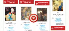 pinterest-board-eyaggelismos-25-martioy