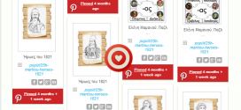 pinterest-board-iroes-1821