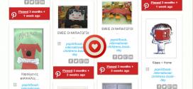 pinterest-board-pagosmia-mera-paidikoy-biblioy