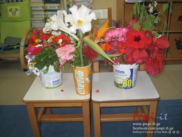 Πρωτομαγιά, απεργία Λουλουδιών !