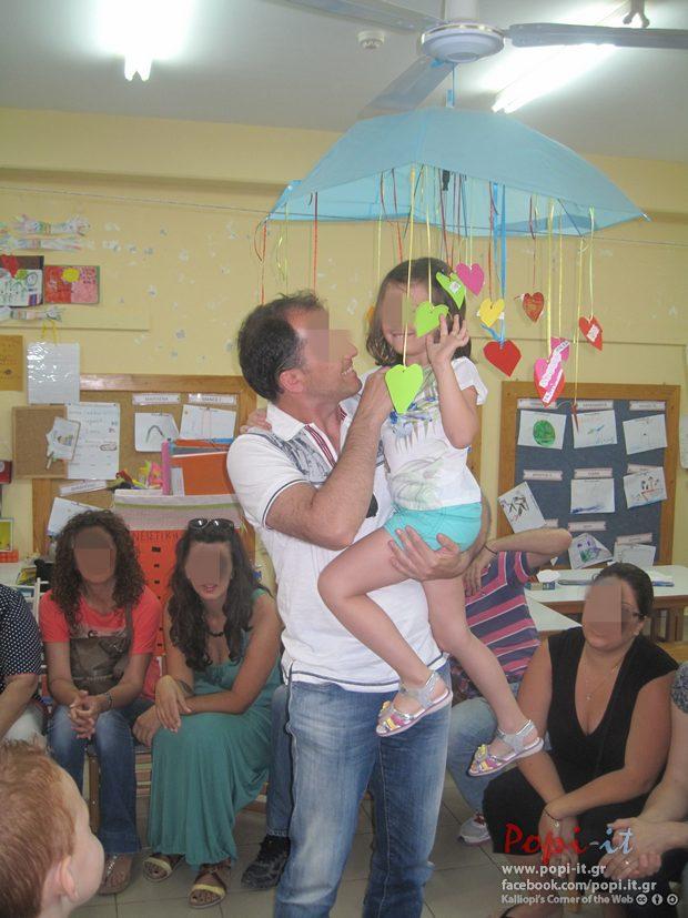 Μάθημα στους γονείς ! - Βήματα για τη ζωή ( τέλος χρονιάς )