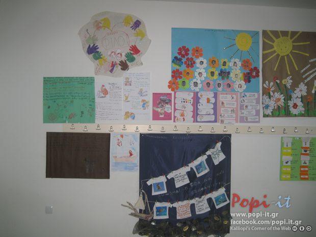 Βήματα για τη ζωή - Εκδήλωση - παρουσίαση (1ο μέρος)