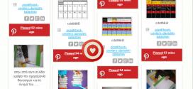 pinterest-board-danistiki-bibliothiki