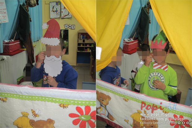 Φωτογραφίες Παιδιών