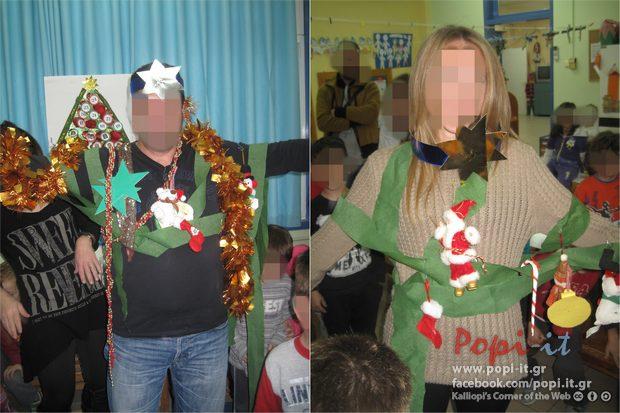 Χριστουγεννιάτικα παιχνίδια με γονείς
