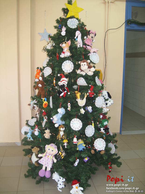 Το Χριστουγεννιάτικο δέντρο μας