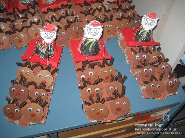 Χριστουγεννιάτικες δημιουργίες 2014