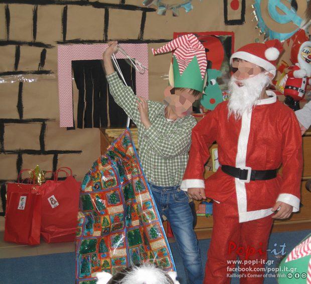 Πρωτοχρονιάτικα μπερδέματα. Χριστουγεννιάτικη γιορτή
