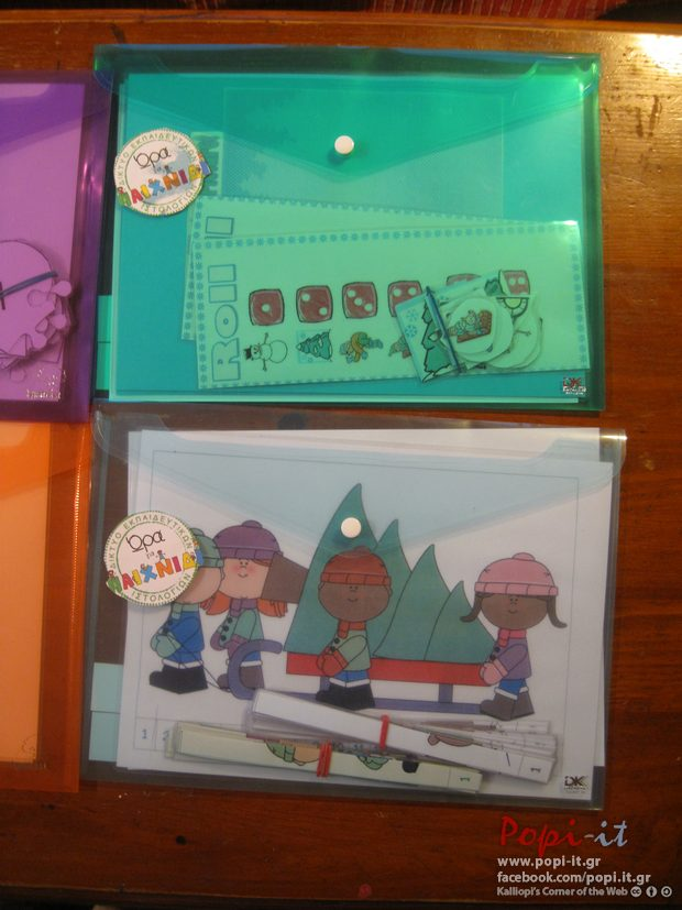Εκπαιδευτικά παιχνίδια για τα Παιδικά Χωριά SOS