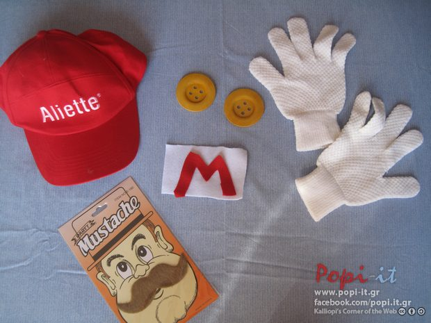DIY Στολή Super Mario