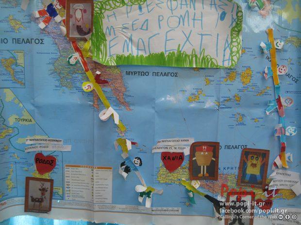 Οι ήρωες της κεντρικής και νότιας Ελλάδας
