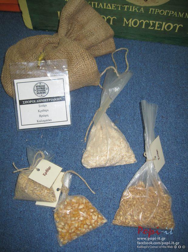 Ο κύκλος του ψωμιού - Ιστορικό μουσείο Κρήτης