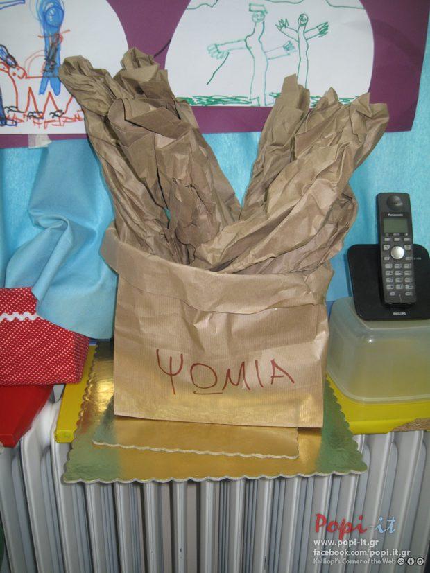 Γωνιά φούρνου στην τάξη μας