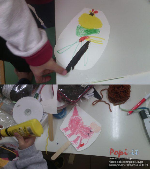 Το τηγανόψωμο, η Πίτα και τα Μαγικά ζυμαράκια.