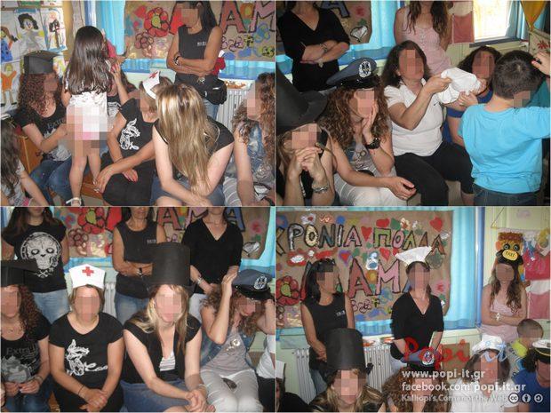 Μία γιορτή για τις μαμάδες