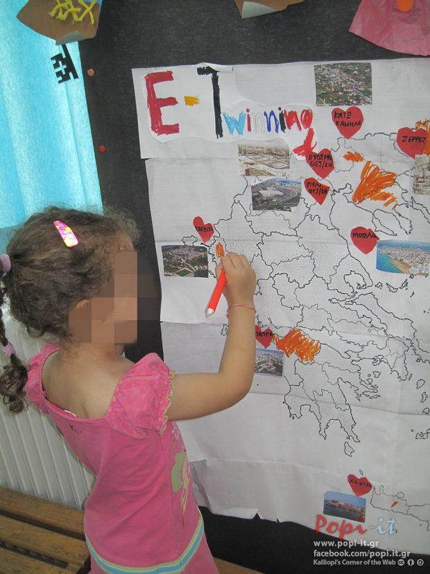 Τουρκικές Συνδέσεις Που Γνωριμίες