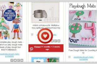 pinterest-board-playdough-mats-printables