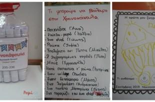 xronokapsoyla-protis-zografias