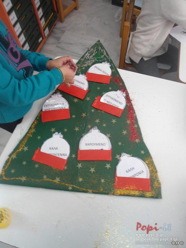 Πίνακες Χριστουγεννιάτικα δέντρα